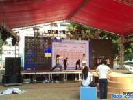 广州专业灯光音响出租 舞台搭建租赁