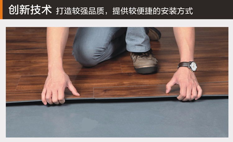 黑龙江速装集成地板