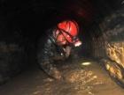 湖北省荆州市疏通管道 管道清淤 管道维护修复检测 抽粪公司