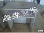 八棱柱展桌,展会参展展桌,拆装八凌柱桌子,展览展销会展桌