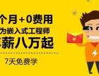 南京哪里有单片机 stm32培训,智能硬件培训服务