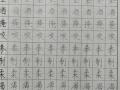 漳州少年文学院(凌波书画苑)