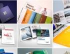 低价海报彩页画册折页宣传单展板包装平面设计质量送货
