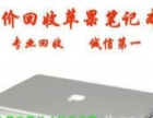 三门峡回收尼康D800佳能7D单反相机 索尼摄像机
