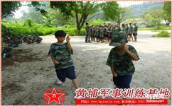 广州小儿童军事教育冬令营
