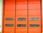 天津快速卷帘门厂家 定做快速堆积门 硬质快速门