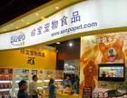 2018上海宠物食品用品及宠物医疗展览会
