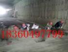 包头地下室 水池 隧道 伸缩缝堵漏公司