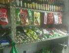 生鲜蔬菜超市出兑