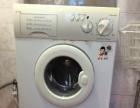 美菱洗衣机。