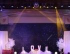 鴻艺堂- 礼仪庆典 婚庆策划 设备租赁