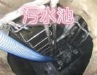 江宁岱山专业疏通下水道//清理化粪池//沉淀池//及抽粪