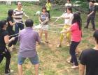 广东东莞松湖生态园农家乐野炊烧烤户外拓展旅游