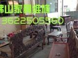 佛山红木家具维修木门维修家具拆装喷漆