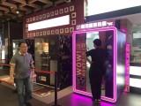 上海粉屋美拍機北極之光出租慶典開業活動道具出租