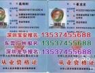 广东省货车客车道路运输资格证培训考证要多少钱
