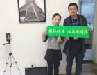 豫弘环保十年专注室内空气检测治理服务 彻底清除甲醛