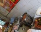 【旺吃】精武鸭脖的做法技术配方加盟 特色小吃