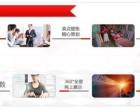 郑州网站关键词优化 郑州关键词优化