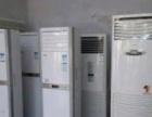 九成新空调专卖13938966680