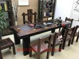 老船木家具茶桌椅组合 功夫茶几古典艺术厚板茶台吧台博古架