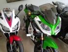 摩托车分期首付只需1500