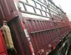 出售15年11月欧曼前四后八高栏货车-可按揭