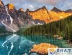 君行天下旅游网-温哥华 洛矶山 维多利亚飞机 6日游