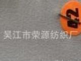 仿真丝:75D加密四面弹雪纺