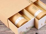 浙江包装厂-浙江礼品盒包装厂-浙江纸盒包装厂