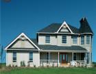 仙桃轻钢别墅专属私人定制房屋?
