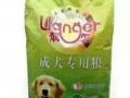实体店犬粮批发,最低合3.5元一斤