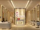 深圳罗湖区 精装商铺 办公室整体新装修