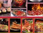 开烤鱼店要多少钱 烤鱼加盟信息 全国烤鱼加盟连锁店
