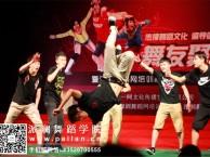 深圳罗湖街舞培训班费用