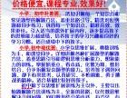 陈忠超老师数学物理视频直播辅导课