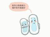 负离子卫生巾贴牌生产厂家,舒雅是有多年经验广西舒雅护理用品有