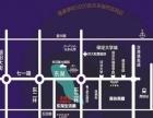 高铁附近未来国际中心公寓写字楼 五证齐全 准现房