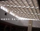 天津电动窗帘厂家红桥区附近定做阳光房电动遮阳帘红桥区天棚帘