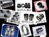 厂家生产特种 钢套供应高品质高硬度62°轴套机械轴套 衬