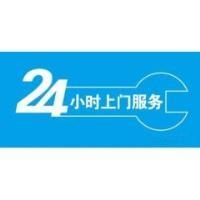 欢迎访问/~长春亿家能太阳能售后(官方网站%中心)各点服务