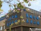 广州白云区金沙洲医养结合养老院收费 泰成逸园收费合理环境好