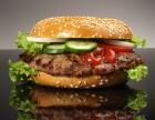 享多味汉堡加盟费多少钱/炸鸡汉堡加盟