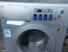 350元海尔滚筒洗衣机,带烘干功能,自动加温,市区