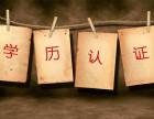 广东邮轮继续教育学院招生