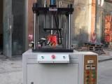 上海四柱油压机