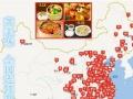 景德镇中式快餐加盟,没有油烟,健康美味