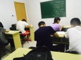 天津塘沽区新概念英语培训