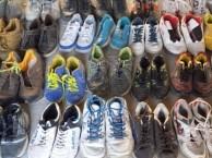 清白江 旧衣服 鞋子 包包等回收