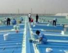 桂林市专业补漏公司阳台补漏卫生间防水天面补漏